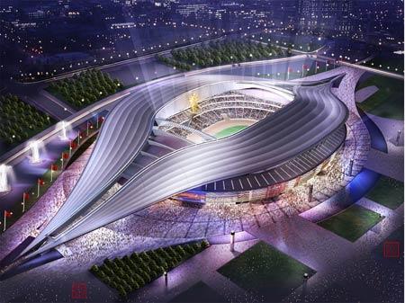 Estadio Olímpico Chino