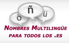 Dominios Multilingüe